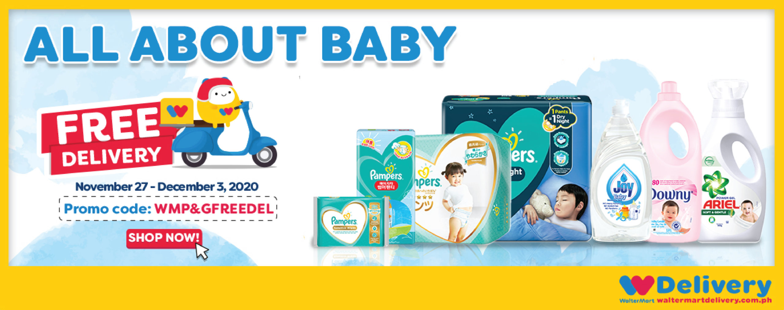 All About Baby Banner