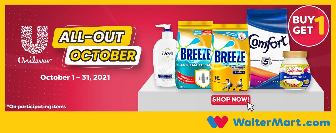 breeze buy 1 get 1 web banner